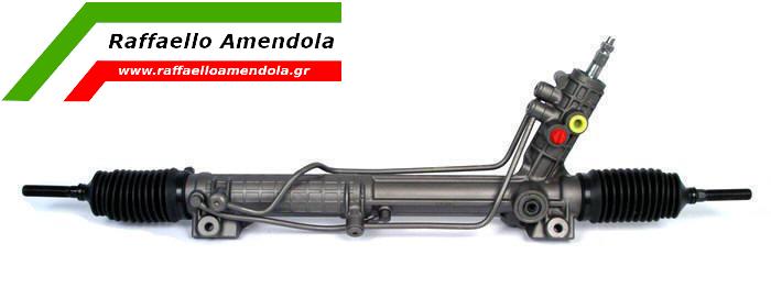 raffaello amendola κρεμαγιέρα επισκευή